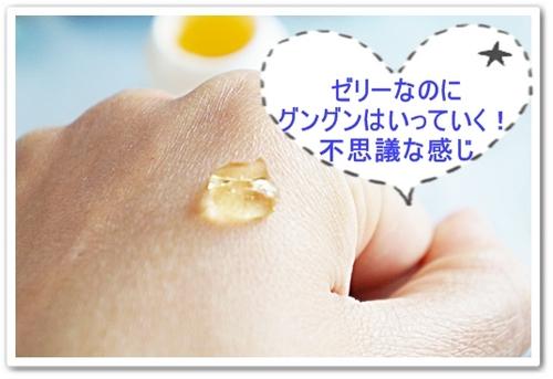 shiruki 096−1.JPG